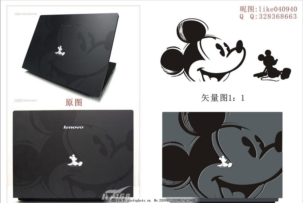 联想米奇图案 联想电脑 迪士尼 米老鼠 图案图形素材 矢量