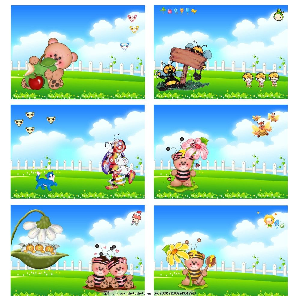 幼儿园广告版 卡通背景 儿童节 六一图片