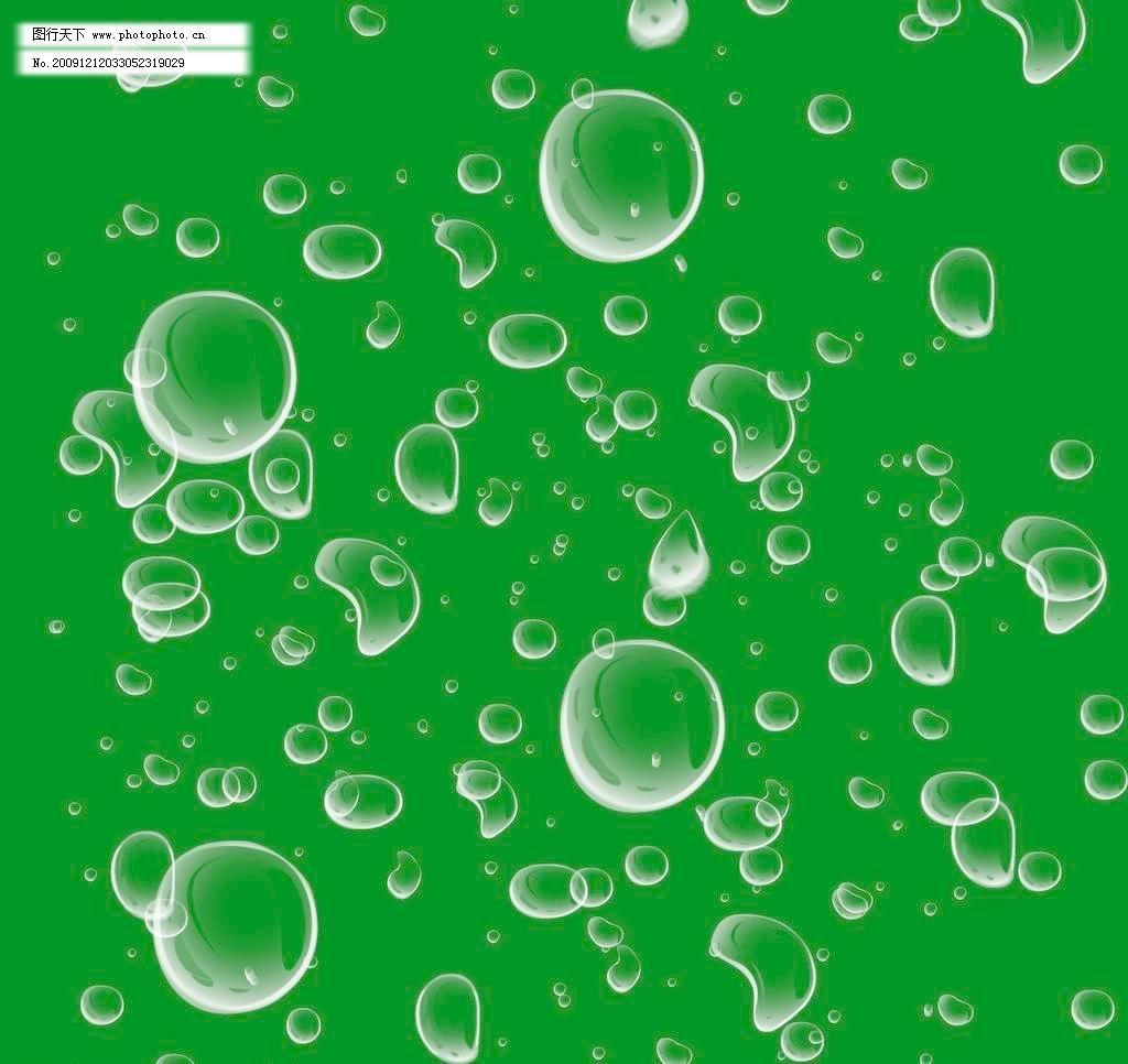 水珠 水珠图片免费下载 背景素材 透明水滴 源文件 水珠素材下载
