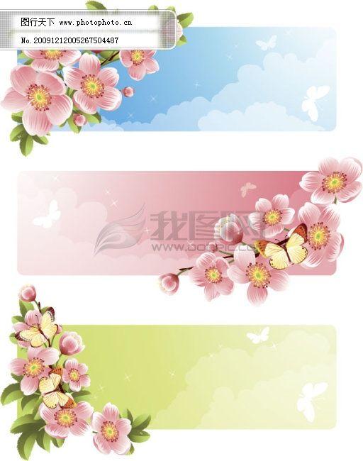 设计模板 高贵诱惑 精美欧式花纹边框 圆形和椭圆型花纹 多彩花边