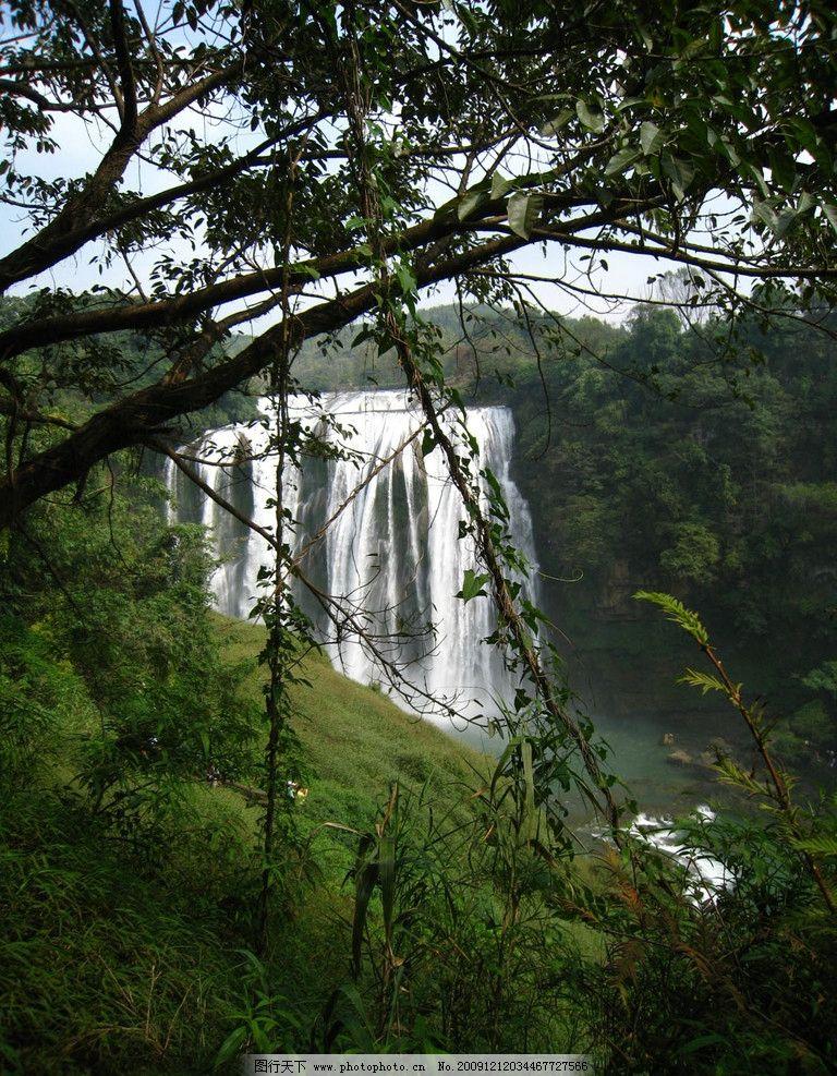 黄果树 贵州 黄果树瀑布 远景 风景 山水风景 自然景观 摄影 180dpi