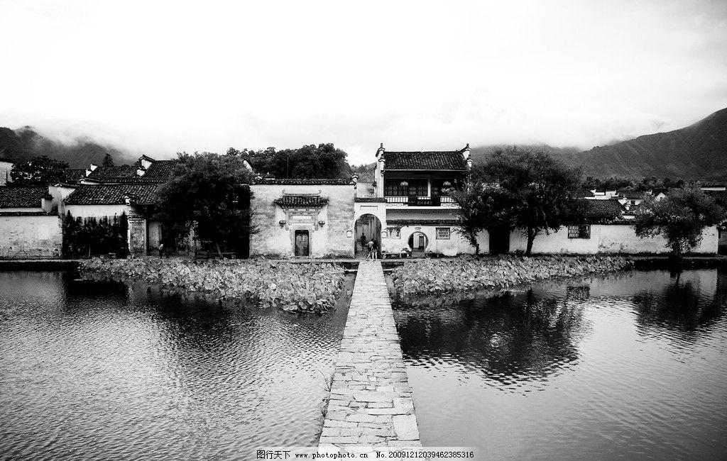 安徽宏村 黑白图片