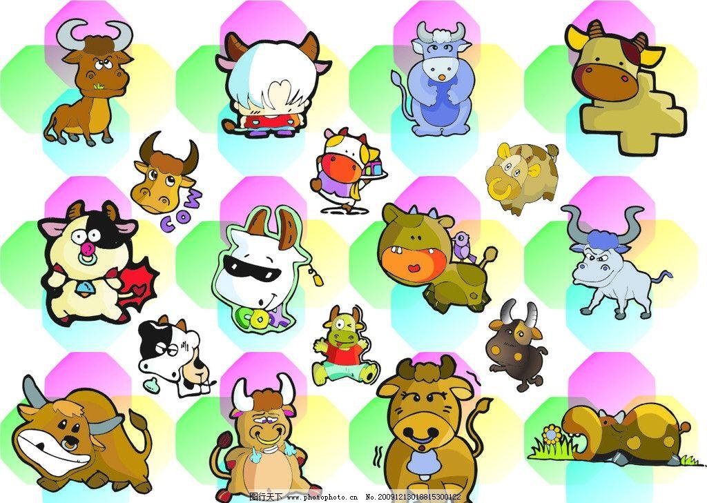 生肖牛 十二生肖 卡通动物