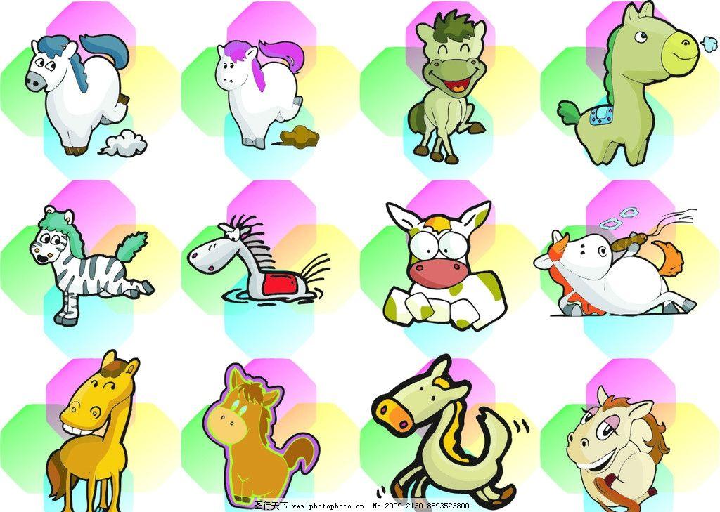 生肖马 十二生肖 卡通动物