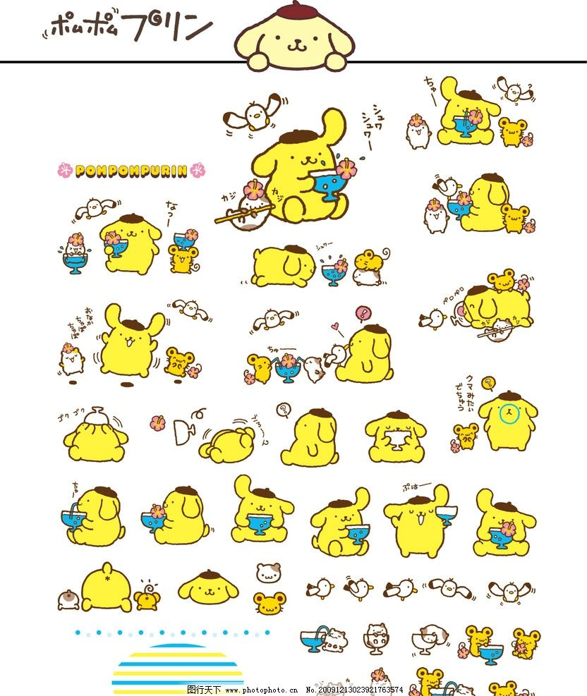 可爱布丁狗 人物素材 卡通人物 布丁狗 卡通素材 矢量素材 可爱 卡通
