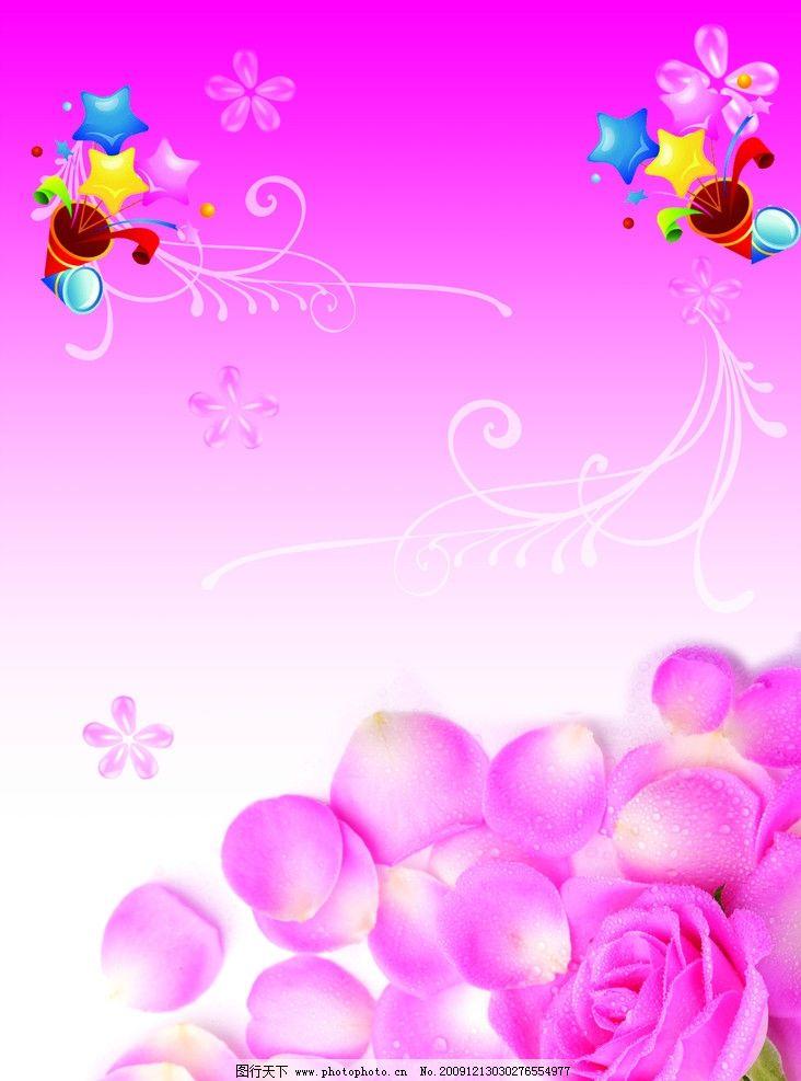粉色玫瑰 粉红背景 活泼 喜庆 情人节 圣诞节 婚礼 节日素材