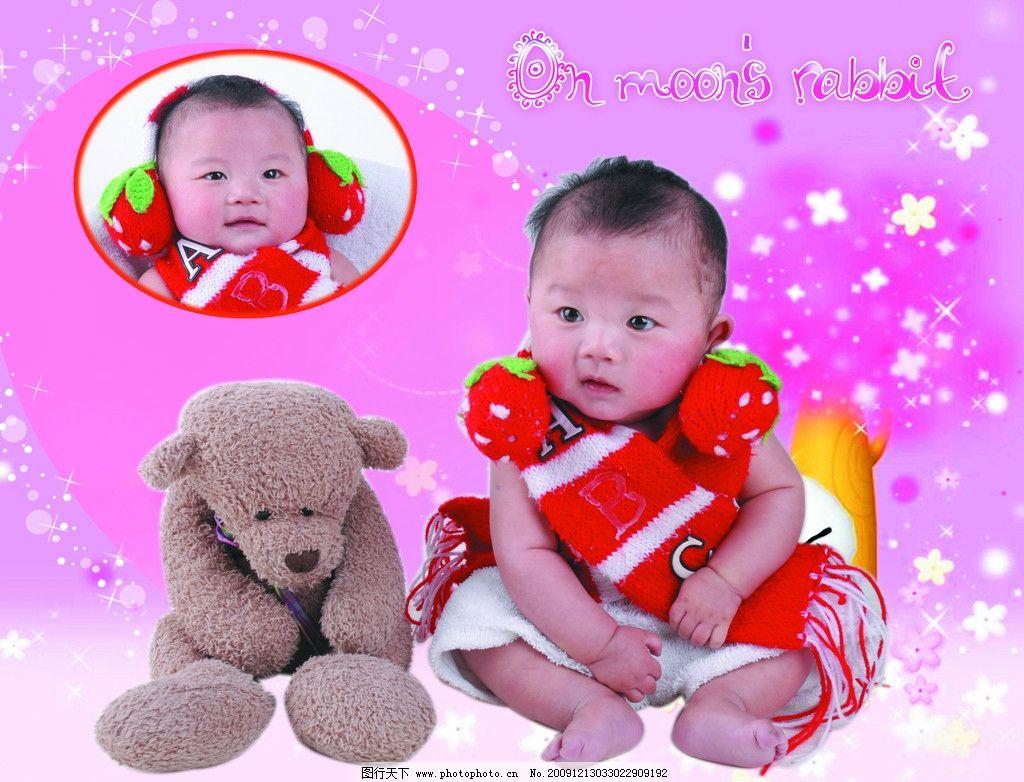 宝宝 儿童 可爱宝宝 粉色背景