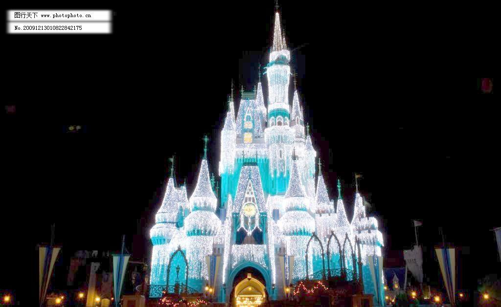 城堡 古迹 欧式建筑 自然 风景 名胜 旅游 夜景图片