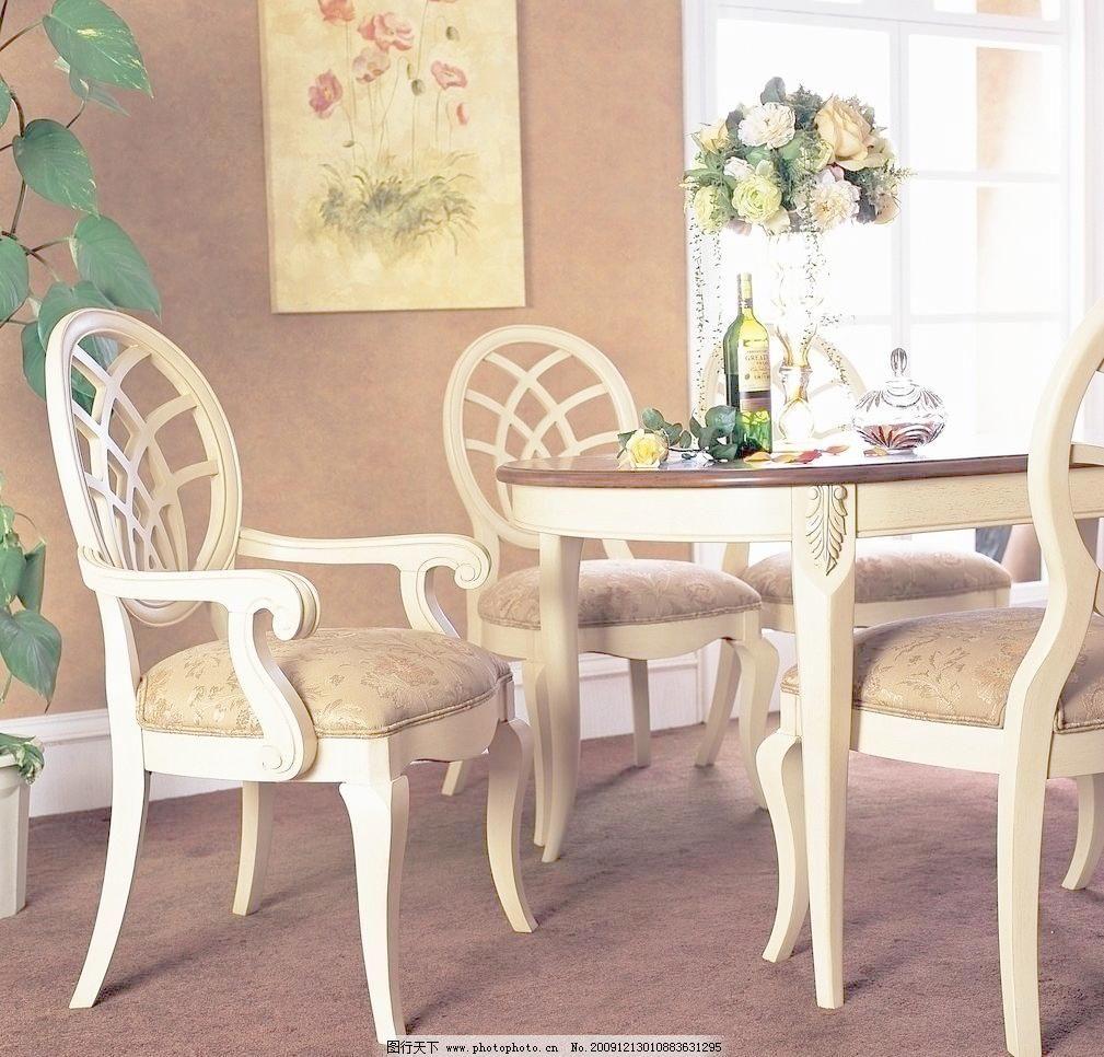 餐桌实木椅子图片大全