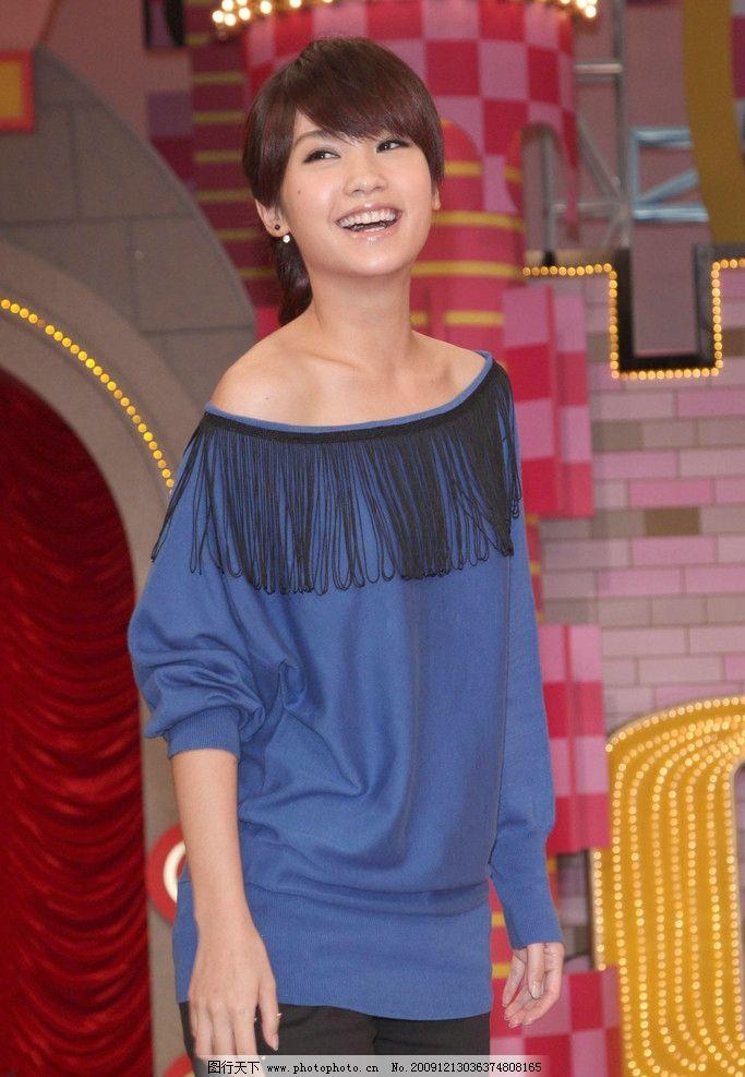 杨丞琳 美女 明星 港台歌星 可爱教主 人物图库 明星偶像 摄影图库