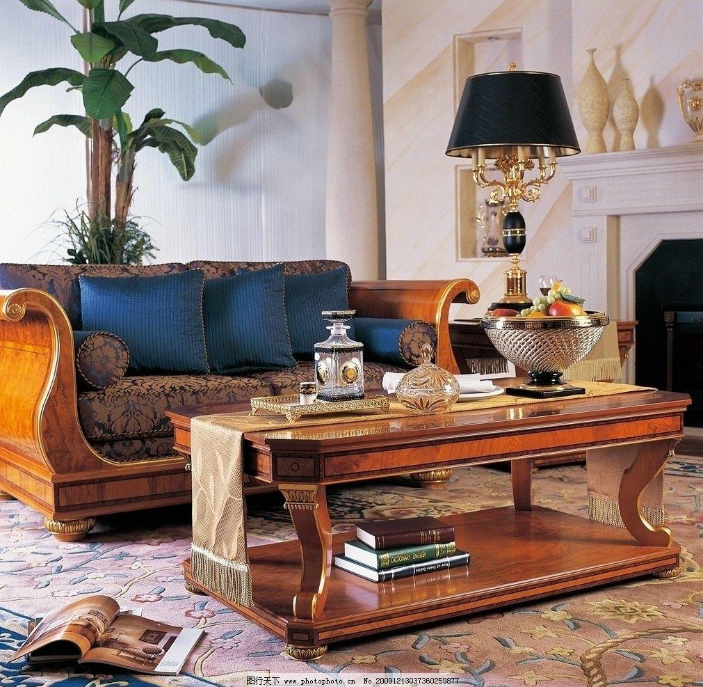 欧式沙发 家具 茶几 实木 台灯 客厅 家居生活 摄影