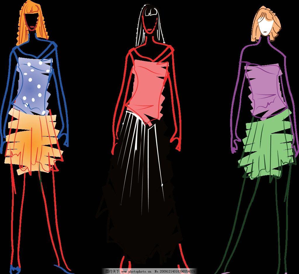 时尚服饰图片在哪里有图片