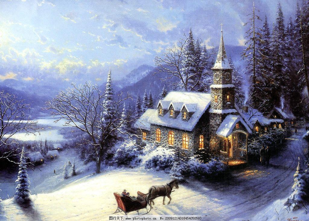 风景手绘漫画 圣诞 房子