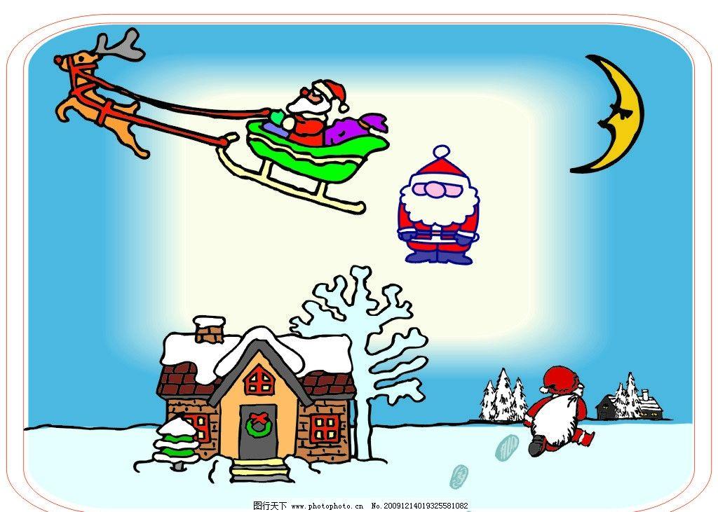 圣诞九 圣诞老人 圣诞节 圣诞礼物 鹿 房子 月亮 节日素材 矢量