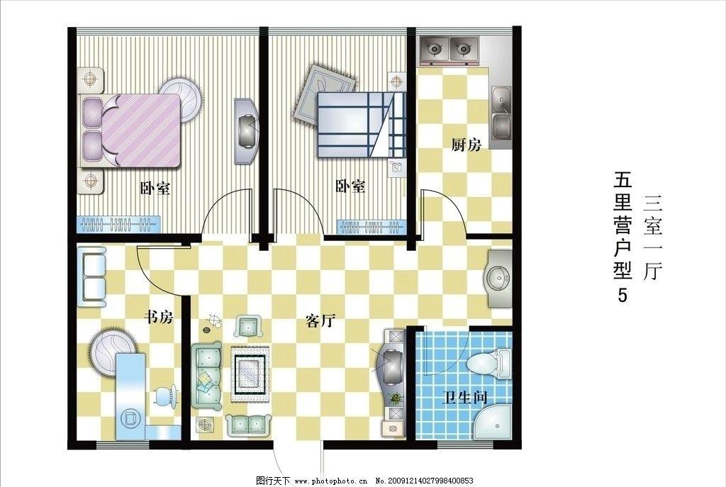 户型图 室内户型图 床 桌子 电视 马桶 水管 室内设计 建筑家居 矢量