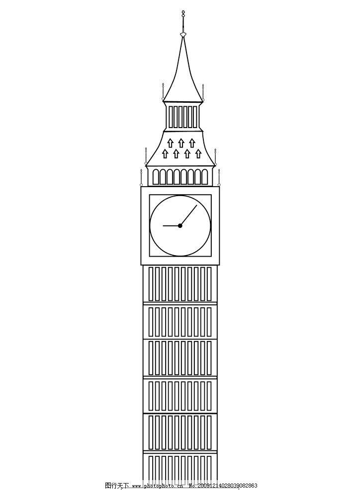 伦敦大本钟正面矢量 矢量线稿 世界知名建筑 城市建筑 建筑家居