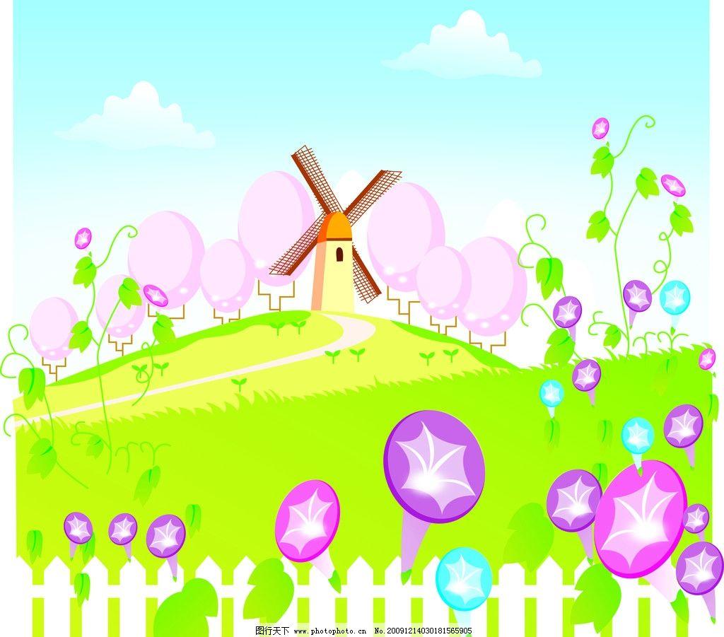 卡通风车 房子 栅栏 花丛 蓝色天空 云 移门图案 广告设计 矢量 cdr