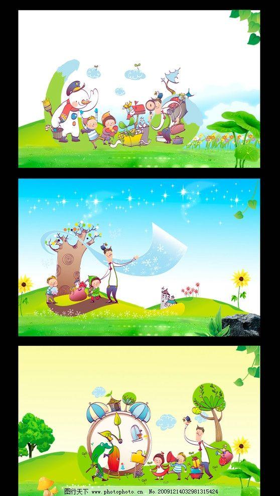 卡通 幼儿园 背景 儿童节 六一图片