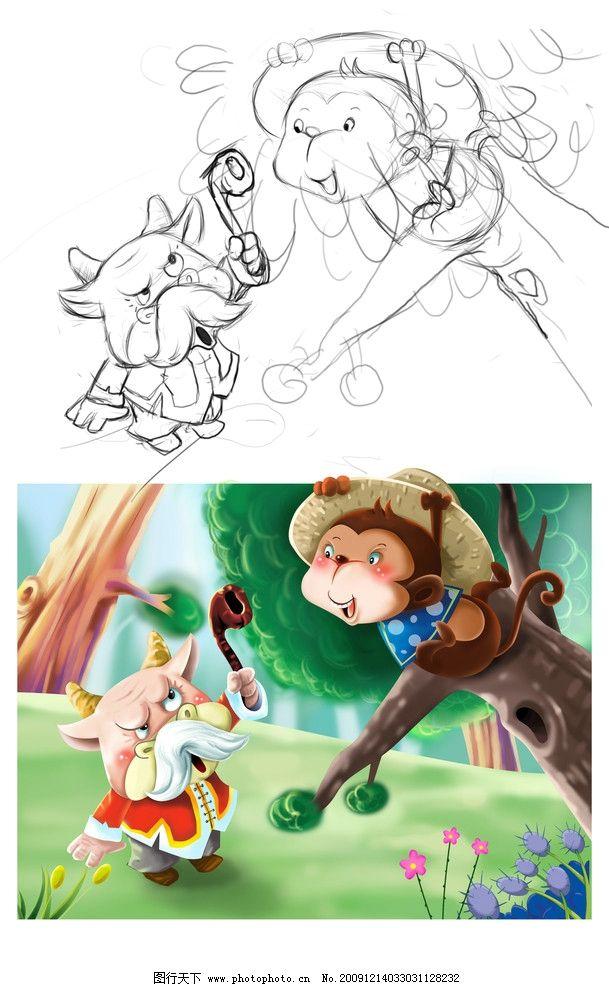 卡通场景 卡通 山羊 猴子 树 线稿 森林 青草 儿童插画 psd分层素材