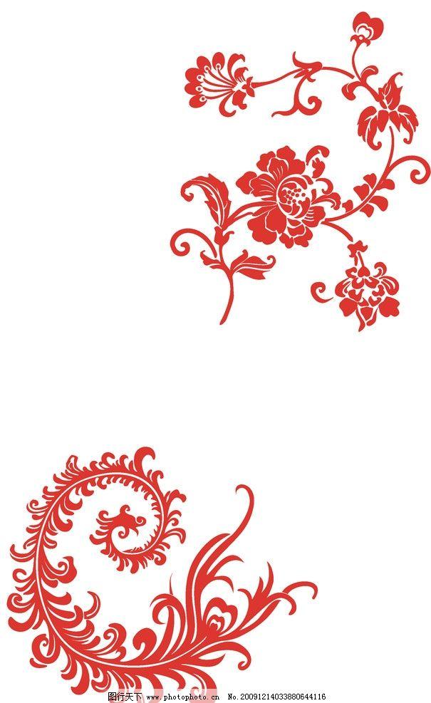喜庆图纹 花纹 古风 源文件