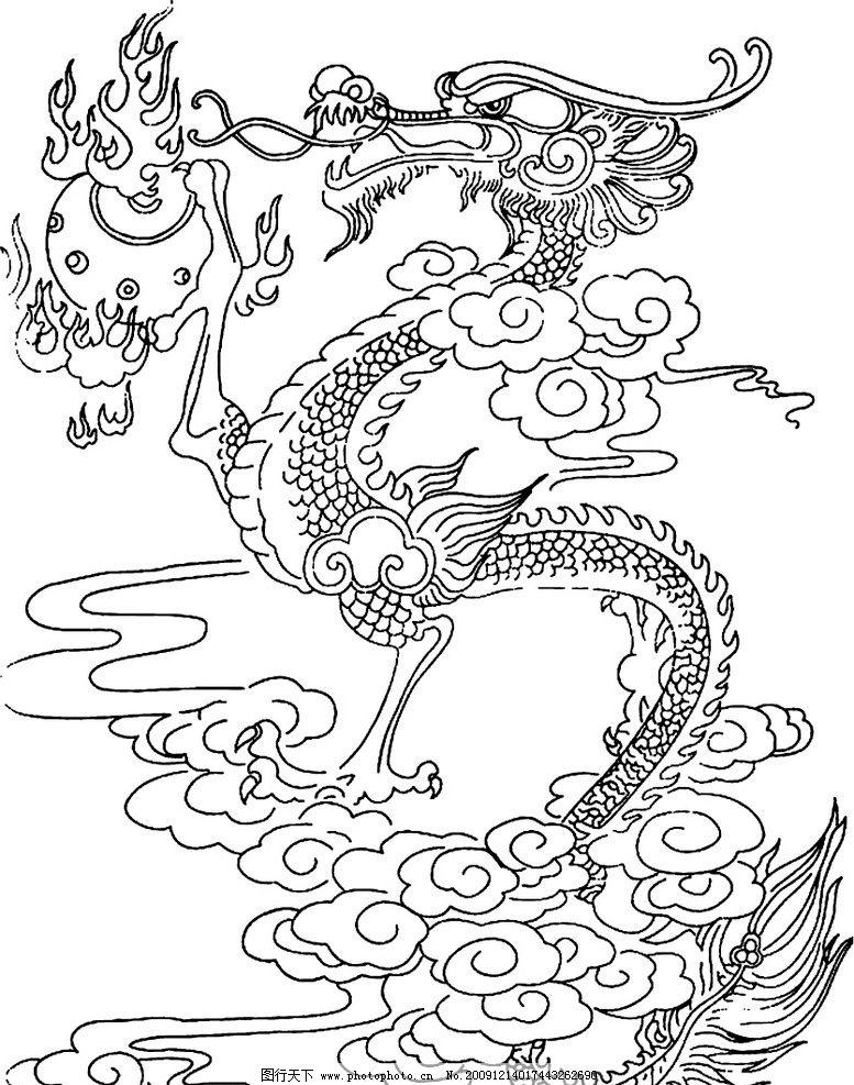 龙戏珠 矢量图 其他生物 生物世界