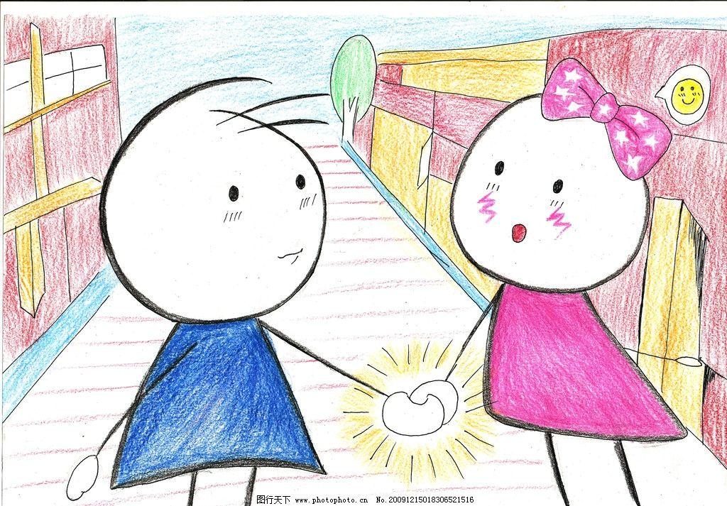 第一次牵手 漫画 卡通 手绘 爱情故事 手绘漫画 动漫人物 动漫动画