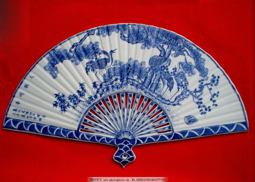 青花瓷 扇子 瓷器 山水画 传统 古典 工艺品 绘画书法 文化艺术 设计