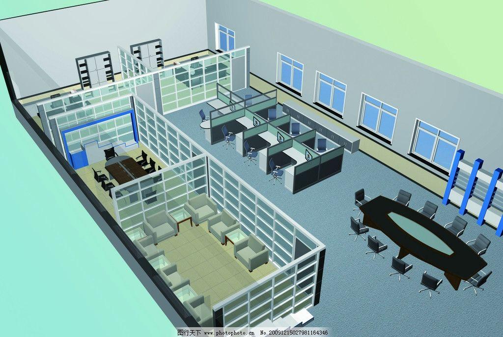 工作空间鸟瞰图图片_室内设计_环境设计_图行天下图库