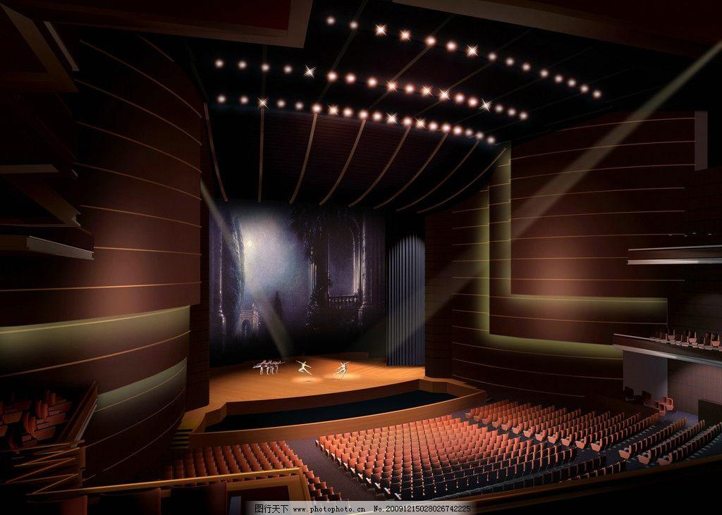 建筑设计效果图资料 建筑 中国国家大剧院 内部 室内 舞台 设计