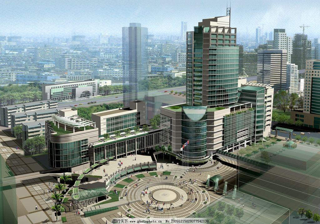建筑设计效果图资料 建筑 鸟瞰 城市 广场 设计             建筑设计