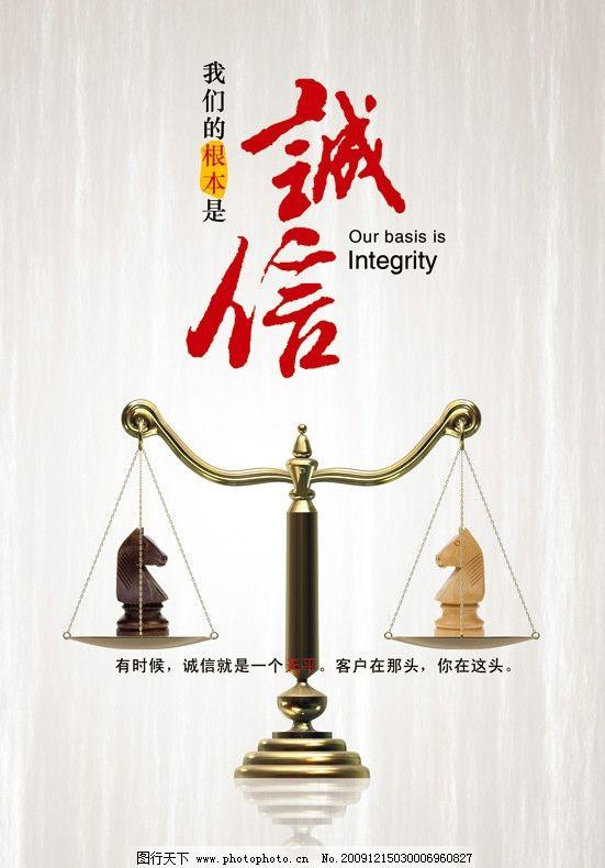 设计图库 广告设计 海报设计    上传: 2009-12-15 大小: 72.