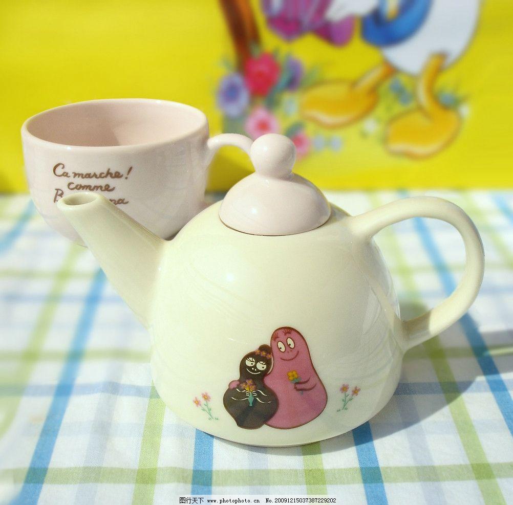 可爱的小茶壶图片