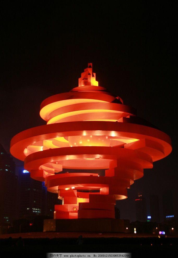 青岛标志 青岛 标志 夜景