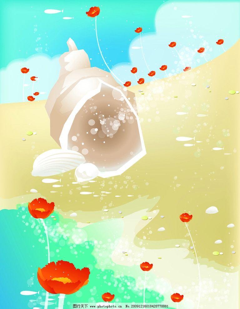 念海 海螺 海边 花朵 风景漫画 动漫动画 设计 500dpi jpg