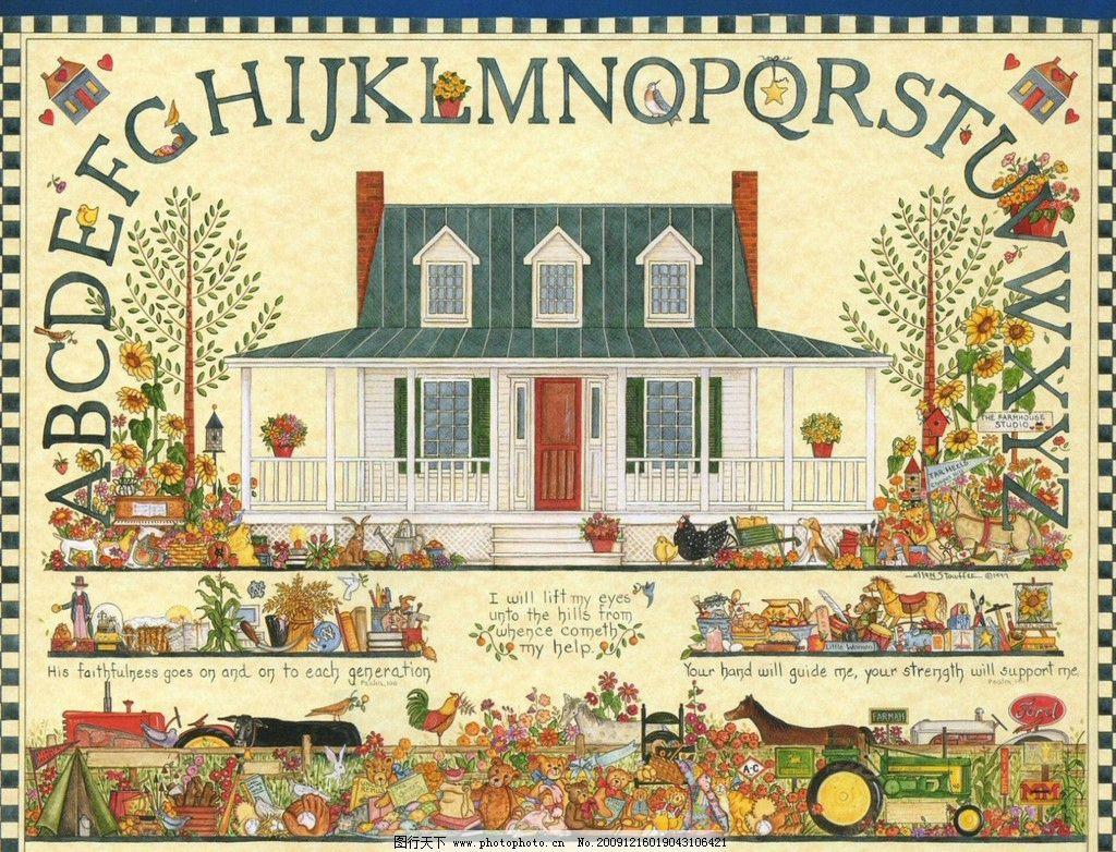 手绘农场 手绘图片 房子 果实 绘画书法 文化艺术
