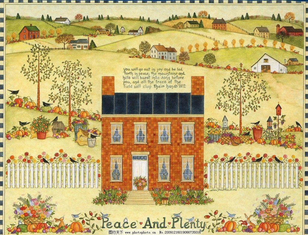 手绘农场 农场 手绘图片 房子 果实 绘画书法 文化艺术 设计 100dpi