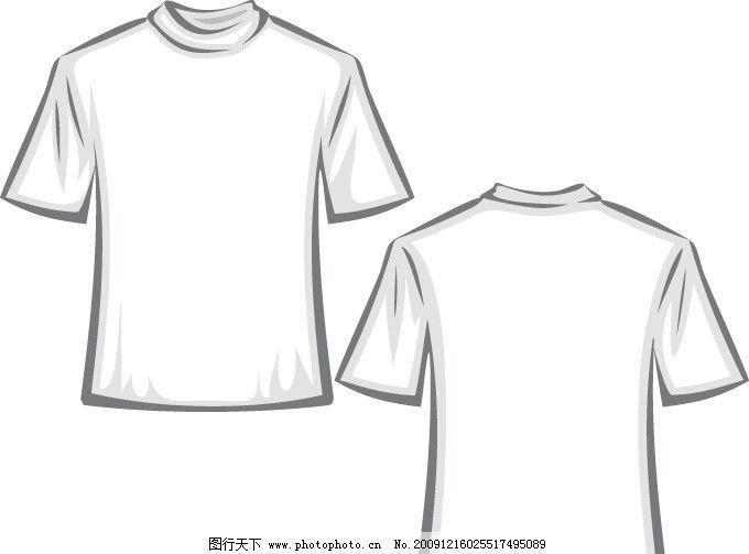 短袖衣服图片