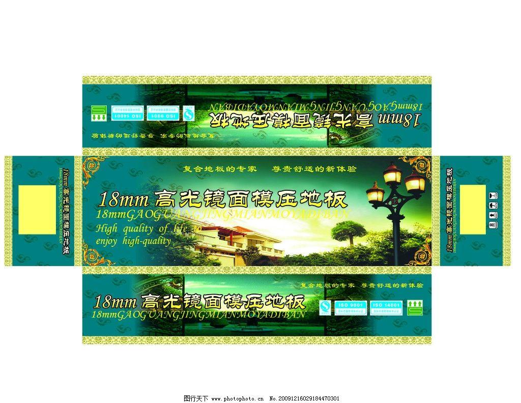 包装箱 橄榄绿 版式 欧式 风景 花边 包装设计 广告设计模板 源文件