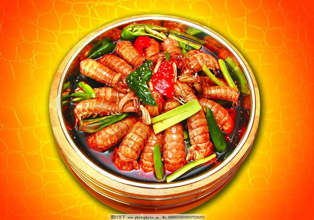 海鲜美味 海鲜 炒菜 碟菜 分层素材 海报设计 广告设计模板 源文件 12