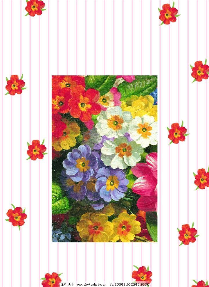 手绘小花底纹图片