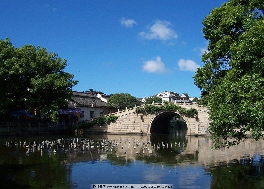 普陀岛 石桥 蓝天 树木 倒影 景色 风景 国内旅游 旅游摄影 摄影 230