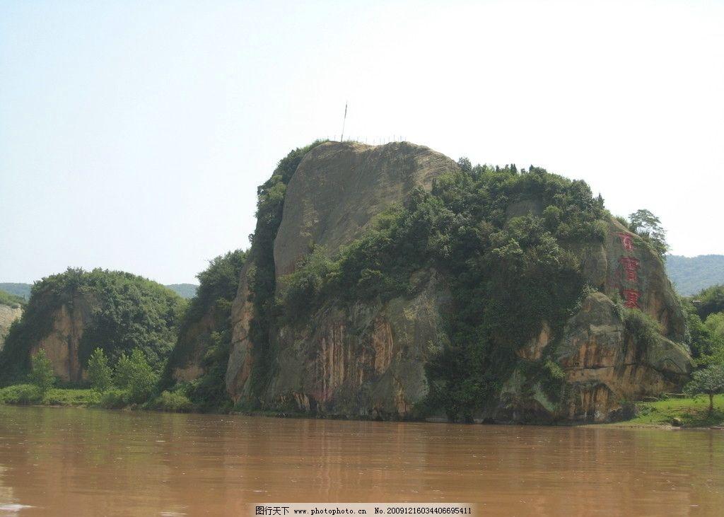 自然 山 雨后风景 纯自然景观 山水风景 自然景观 摄影 180dpi jpg