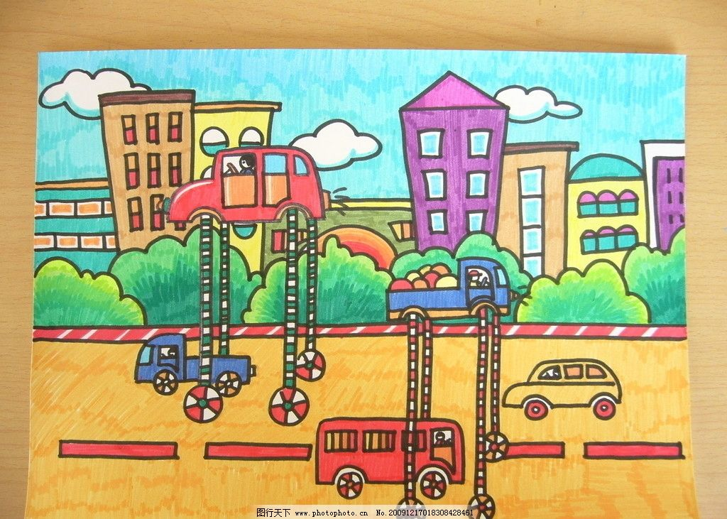 儿童画未来交通图片