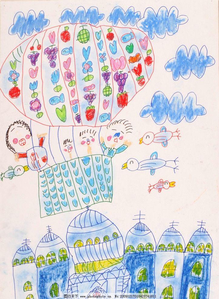 儿童画 手绘 热气球 高楼 人 小鸟 云彩 花纹 动漫动画