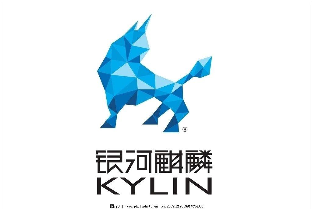 银河麒麟logo图片