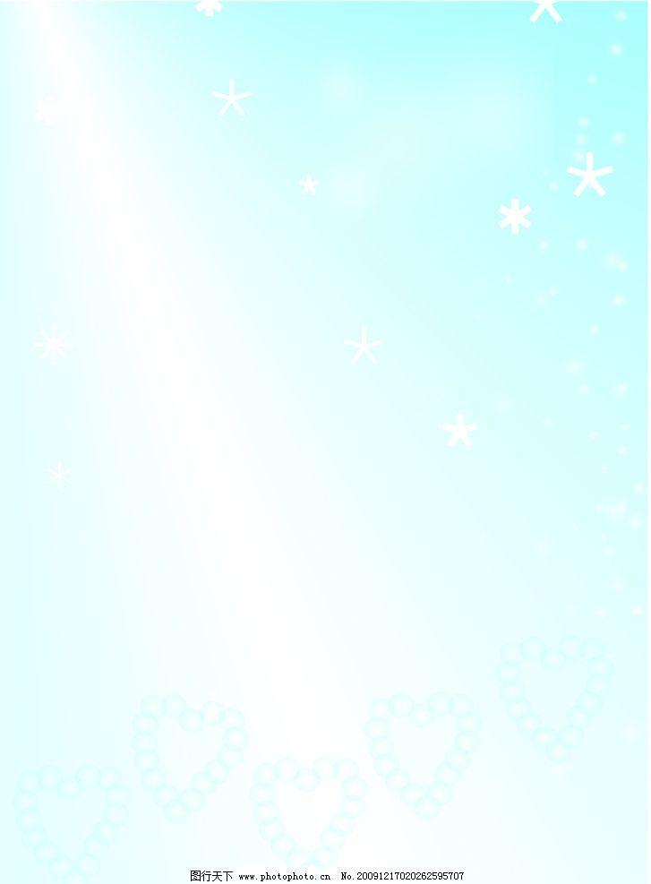 清淡适量背景 淡雅 蓝色背景 爱心泡泡 雪花··· 底纹
