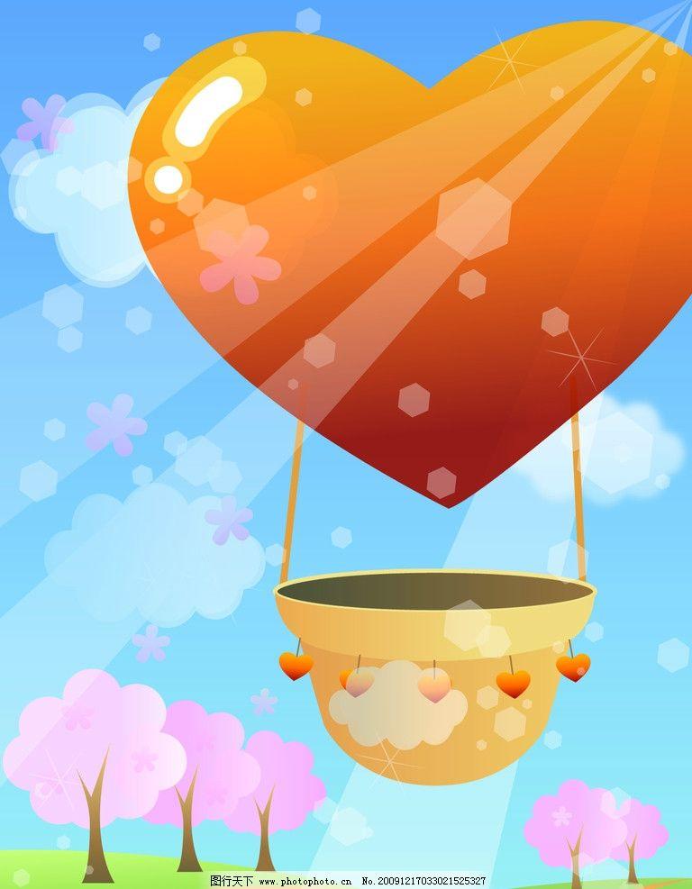 热气球 心型热气球 小树 蓝天白云 源文件