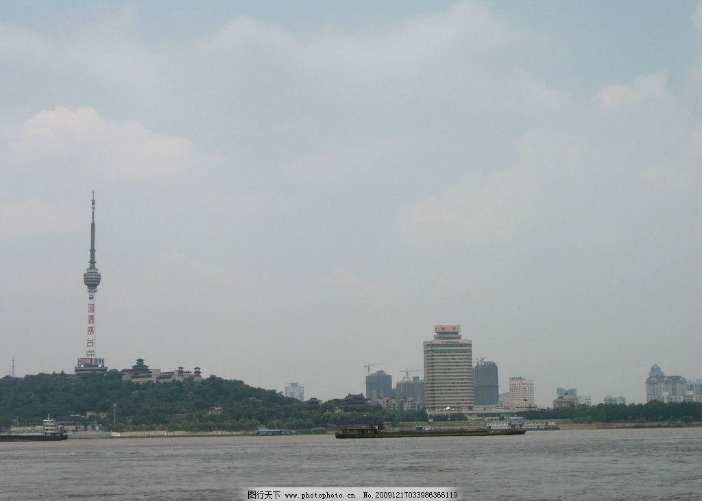 长江岸边 湖北 武汉 旅游 江滩 风景 塔 船舶 建筑 城市标记