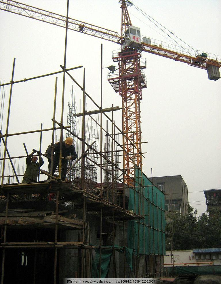 建筑工地 建筑 工地 建筑工人 施工现场 现场施工场景 塔吊 外加 安全