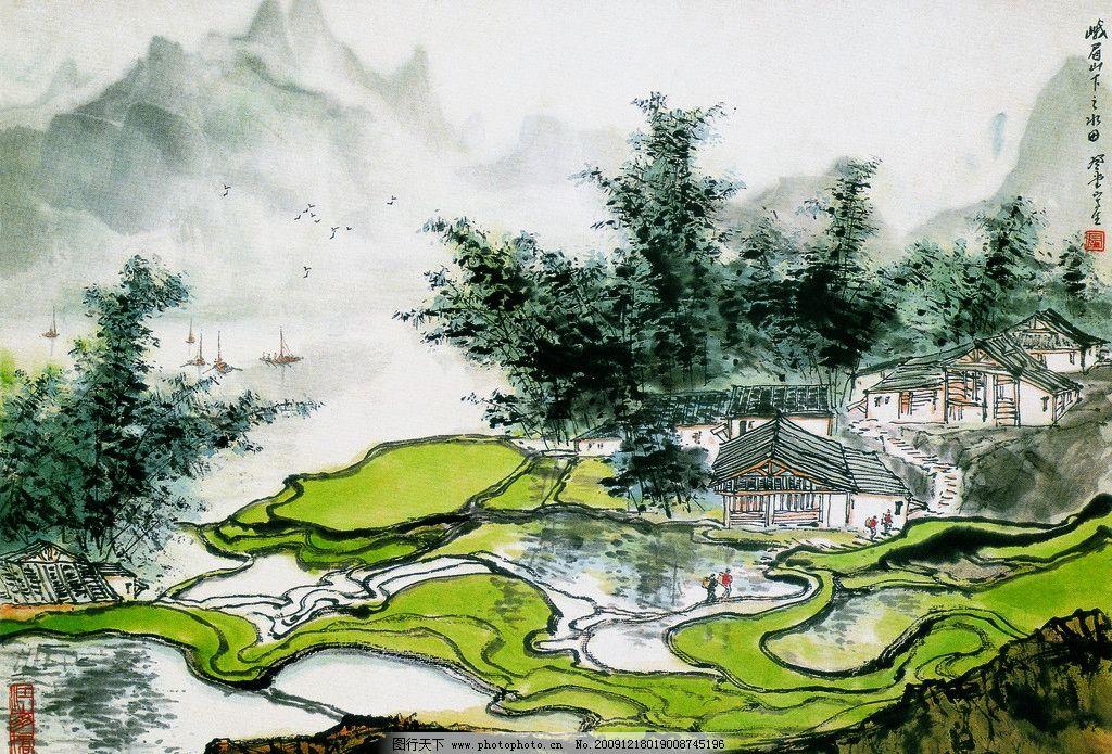 设计图库 文化艺术 绘画书法  传统画 峨眉山下 水田 人物 房屋 小河